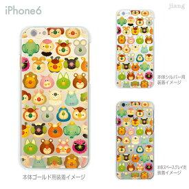 iPhone 11 Pro Max ケース iPhone11 iPhoneXS Max iPhoneXR iPhoneX iPhone8 Plus iPhone iphone7 Plus iPhone6s iphoneSE iPhone5s スマホケース ハードケース カバー かわいい mofpof 61-ip6-ca0002