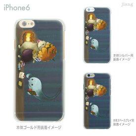 iphoneXSケース iPhoneXS Max iPhoneXR iPhoneX iPhone8 Plus ケース iPhone iphone7ケース iphone7 iphone7s Plus iPhone6s iPhone6 Plus iphoneSE ケース iPhone5s スマホケース ハードケース カバー かわいい やまきえり 63-ip6-ca0004