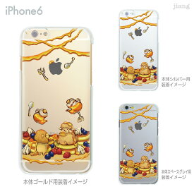 iPhone 11 Pro Max ケース iPhone11 iPhoneXS Max iPhoneXR iPhoneX iPhone8 Plus iPhone iphone7 Plus iPhone6s iphoneSE iPhone5s スマホケース ハードケース カバー かわいい やまきえり 63-ip6-ca0009