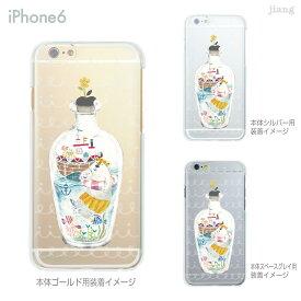 iPhone 12 mini SE 11 Pro Max ケース iPhone12 iPhone11 iPhoneXS Max iPhoneXR iPhoneX iPhone8 Plus iPhone iphone7 Plus iPhone6s iPhone5s スマホケース ハードケース カバー かわいい 瀬戸めぐみ 70-ip6-ca0005