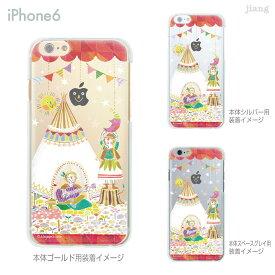 iPhone 12 mini SE 11 Pro Max iPhone12 iPhone11 アイフォン iphone8 ケース iPhoneXS Max iPhoneXR iPhoneX iPhone8 iphone7 Plus iPhone6s iphone xs スマホケース ソフトケース カバー TPU jiang 瀬戸めぐみ 70-ip6-tp0006s