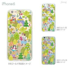 iPhone 12 SE 11 Pro Max iPhone12 iPhone11 ケース iPhone Xi MAX XIR iPhoneXS Max iPhoneXR iPhoneX iPhone8 iphone7 Plus iPhone6s スマホケース ソフトケース カバー TPU かわいい かわいい 着せ替え jiang 瀬戸めぐみ 70-ip6-tp0010