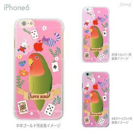 iPhone 11 Pro Max ケース iPhone11 iPhoneXS Max iPhoneXR iPhoneX iPhone8 Plus iPhone iphone7 Plus iPhone6s iphoneSE iPhone5s スマホケース ハードケース カバー かわいい miho-matsumoto 76-ip6-ca0016