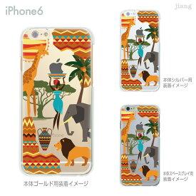 iPhone 11 Pro Max ケース iPhone11 iPhoneXS Max iPhoneXR iPhoneX iPhone8 Plus iPhone iphone7 Plus iPhone6s iphoneSE iPhone5s スマホケース ハードケース カバー かわいい アフリカンヒーリング 84-ip6-ca0008