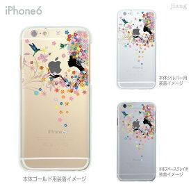 iPhone 11 Pro Max ケース iPhone11 iPhoneXS Max iPhoneXR iPhoneX iPhone8 Plus iPhone iphone7 Plus iPhone6s iphoneSE iPhone5s スマホケース ハードケース カバー かわいい フラワーガール 青い鳥 01-ip6-ca0244