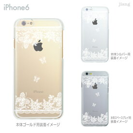 iPhone 11 Pro Max ケース iPhone11 iPhoneXS Max iPhoneXR iPhoneX iPhone8 Plus iPhone iphone7 Plus iPhone6s iphoneSE iPhone5s スマホケース ハードケース カバー かわいい レース柄 蝶々 01-ip6-ca0256