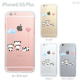 iPhone 11 Pro Max ケース iPhone11 iPhoneXS Max iPhoneXR iPhoneX iPhone8 Plus iPhone iphone7 Plus iPhone6s iphoneSE iPhone5s スマホケース ハードケース カバー かわいい ジェラート パンダ 01-ip6-ca0257