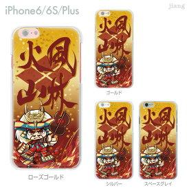 iPhone 11 Pro Max ケース iPhone11 iPhoneXS Max iPhoneXR iPhoneX iPhone8 Plus iPhone iphone7 Plus iPhone6s iphoneSE iPhone5s スマホケース ハードケース カバー かわいい 武田信玄 01-ip6-ca0275