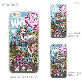 iPhone 11 Pro Max ケース iPhone11 iPhoneXS Max iPhoneXR iPhoneX iPhone8 Plus iPhone iphone7 Plus iPhone6s iphoneSE iPhone5s スマホケース ハードケース カバー かわいい Project.C.K. exclaim 11-ip6-ca0047