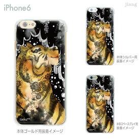 iPhone 11 Pro Max ケース iPhone11 iPhoneXS Max iPhoneXR iPhoneX iPhone8 Plus iPhone iphone7 Plus iPhone6s iphoneSE iPhone5s スマホケース ハードケース カバー かわいい Taeko Ozaki 37-ip6-ca0001
