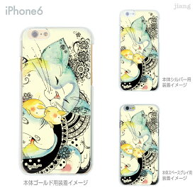 iPhone 11 Pro Max ケース iPhone11 iPhoneXS Max iPhoneXR iPhoneX iPhone8 Plus iPhone iphone7 Plus iPhone6s iphoneSE iPhone5s スマホケース ハードケース カバー かわいい Taeko Ozaki 37-ip6-ca0007