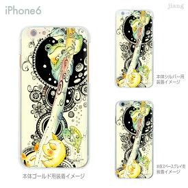 iPhone 11 Pro Max ケース iPhone11 iPhoneXS Max iPhoneXR iPhoneX iPhone8 Plus iPhone iphone7 Plus iPhone6s iphoneSE iPhone5s スマホケース ハードケース カバー かわいい Taeko Ozaki 37-ip6-ca0009