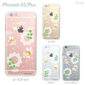 iphoneXSケース iPhoneXS Max iPhoneXR iPhoneX iPhone8 Plus ケース iPhone iphone7ケース iphone7 iphone7s Plus iPhone6s iPhone6 Plus iphoneSE ケース iPhone5s スマホケース ハードケース カバー かわいい タケルノミコト 高頭パール 45-ip6-ca0025