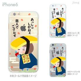 iPhone 11 Pro Max ケース iPhone11 iPhoneXS Max iPhoneXR iPhoneX iPhone8 Plus iPhone iphone7 Plus iPhone6s iphoneSE iPhone5s スマホケース ハードケース カバー かわいい Blue-Mallow Donut angel 58-ip6-ca0003