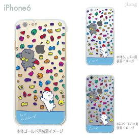 iphoneXSケース iPhoneXS Max iPhoneXR iPhoneX iPhone8 Plus ケース iPhone iphone7ケース iphone7 iphone7s Plus iPhone6s iPhone6 Plus iphoneSE ケース iPhone5s スマホケース ハードケース カバー かわいい のらんち 67-ip6-ca0015