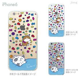 iPhone 11 Pro Max ケース iPhone11 iPhoneXS Max iPhoneXR iPhoneX iPhone8 Plus iPhone iphone7 Plus iPhone6s iphoneSE iPhone5s スマホケース ハードケース カバー かわいい のらんち 67-ip6-ca0016