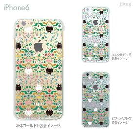 iPhone 11 Pro Max ケース iPhone11 iPhoneXS Max iPhoneXR iPhoneX iPhone8 Plus iPhone iphone7 Plus iPhone6s iphoneSE iPhone5s スマホケース ハードケース カバー かわいい のらんち 67-ip6-ca0018