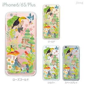 iPhone 12 SE 11 Pro Max iPhone12 iPhone11 ケース iPhone Xi MAX XIR iPhoneXS Max iPhoneXR iPhoneX iPhone8 iphone7 Plus iPhone6s スマホケース ソフトケース カバー TPU かわいい かわいい 着せ替え jiang 瀬戸めぐみ 70-ip6-tp0012