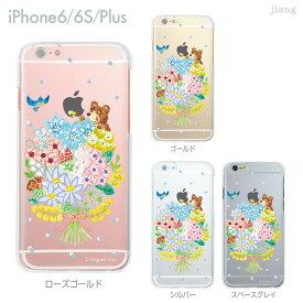 iPhone 12 mini SE 11 Pro Max ケース iPhone12 iPhone11 iPhoneXS Max iPhoneXR iPhoneX iPhone8 Plus iPhone iphone7 Plus iPhone6s iPhone5s スマホケース ハードケース カバー かわいい jiang 瀬戸めぐみ 70-ip6-ca0013