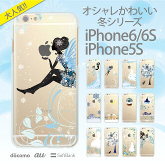 iPhone6 Plus 4.7 5.5 inch iphone5s iPhone5 case cover Clear Arts smahocase iPhone iPhone 5 s iPhone 6 clear case clear hard case illustrations case clear snow white Princess 97-ip6-020