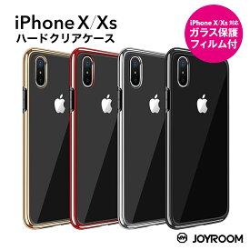 79d6a56f50 iPhoneXSケース iPhoneXケース iPhone XS X アイフォンXS iPhoneXS iphoneX ケース 【ガラス保護フィルム付き】  スマホケース ケース カバー クリアケース アイフォンx ...