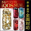 iQOS アイコス シール ケース カバー タバコ 電子タバコ ステッカー アイコスシール iQOSシール 大人ゴージャス iqos-zen-026