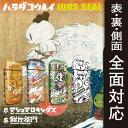 iQOS アイコス シール ケース カバー タバコ 電子タバコ ステッカー アイコスシール iQOSシール マシュマロキングス iqos-zen-001