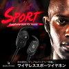 無Bluetooth無線耳機運動耳機頭戴式受話器耳機麥克風手工頭戴式受話器無線耳機跑步Bluetooth破爛電話BOROFONE borofone-be2