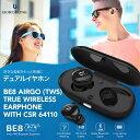 Bluetooth ワイヤレスイヤホン 両耳 スポーツイヤホン ヘッドセット イヤホンマイク ハンズフリーヘッドセットワイヤレス イヤホン ランニング Bluetooth 送料無料 ボロフォン BOR
