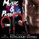 Bluetooth ワイヤレスイヤホン スポーツイヤホン ヘッドセット イヤホンマイク ハンズフリーヘッドセットワイヤレス イヤホン ランニング Bluetooth 4.0 送料無料 ボロフォン BO