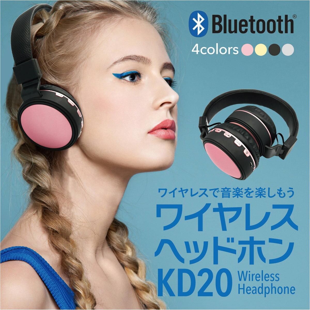 ワイヤレスヘッドホン ワイヤレス ヘッドホン ヘッドセット Bluetooth iphone 両耳 スポーツイヤホン ハンズフリー ワイヤレス おしゃれ kd20