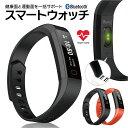 スマートウォッチ iphone 対応 android 対応 line 血圧 防水 日本語 血圧測定 心拍計 歩数計 IP67防水 スマートブレス…