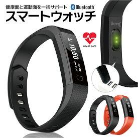 スマートウォッチ iphone 対応 android 対応 line 血圧 防水 日本語 血圧測定 心拍計 歩数計 IP67防水 スマートブレスレット レディース メンズ 父の日 sb-y11