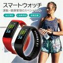 スマートウォッチ iphone 対応 android 対応 line 血圧 防水 日本語 血圧測定 心拍計 歩数計 IP67防水 スマートブレスレット レディース メンズ 父の日 sb-y5
