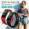 スマートウォッチ iphone 対応 android 対応 line 血圧 防水 日本語 血...