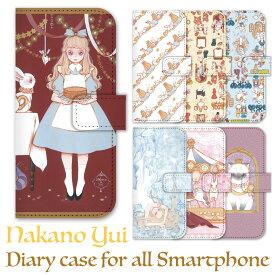 スマホケース 手帳型 全機種対応 手帳 ケース カバー iPhone 13 mini Pro Max iPhone 12 11 SE XS Max XR X 8 Xpperia 10 lll SO-52B 1 lll SO-51B Ase ll SO-41B aquos sense5G SH-53A sense4 SH-41A arrows Be4 Nakano Yui 99-zen-199