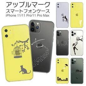 iPhone 11 Pro Max iphoneX アイフォン8 ケース iPhone11 iPhoneXS Max iPhoneXR iPhoneX iPhone8 Plus iPhone iphone7 Plus iPhone6s iphoneSE iPhone5s スマホケース ハードケース カバー かわいい 97-ip6-002