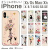iPhone6 Plus 4.7 5.5 iphone5s iPhone5 case cover Clear Arts smahocase iPhone iPhone 5 s iPhone 6 clinches clear clear Arts hard case illustration snow white dress up 97-ip6-010