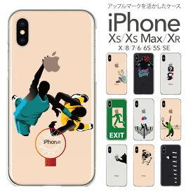 iphoneXSケース iPhoneXS Max iPhoneXR iPhoneX iPhone8 Plus アイフォン8 ケース iPhone iphone7ケース iphone7 iphone7s Plus iPhone6s iPhone6 Plus iphoneSE ケース iPhone5s スマホケース ハードケース カバー かわいい ユニーク 97-ip6-037