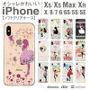 iPhone6 4.7 case cover Clear Arts smahocase iPhone iPhone 6 clinches clear clear Arts soft case illustration snow white dress up 97-ip6-tp012