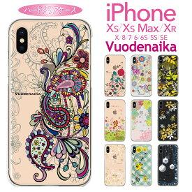 iphoneXSケース iPhoneXS Max iPhoneXR iPhoneX iPhone8 Plus アイフォン8 iphone8 ケース iPhone iphone7ケース iphone7 iphone7s Plus iPhone6s iPhone6 Plus iphoneSE iPhone5s スマホケース ハードケース カバー かわいい 花柄 iphone 97-ip6-012