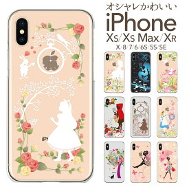 iPhone iphoneXSケース iPhoneXS Max iPhoneXR iPhoneX iPhone8 Plus アイフォンX ケース iPhone iphone7ケース iphone7 iphone7s Plus iPhone6s iPhone6 Plus iphoneSE ケース iPhone5s スマホケース ハードケース カバー かわいい 白雪姫 アリス グリム童話 08-ip5-ca0100b