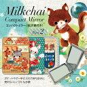 手鏡 コンパクトミラー ハンドミラー 拡大鏡付 持ち歩きに便利 かわいい milkchai 送料無料 発送はメール便 mr-002