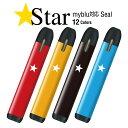 マイブルー シール ケース myblu カバー myblu シール VAPE シール 電子タバコ ステッカー スキンシール STAR bl-020