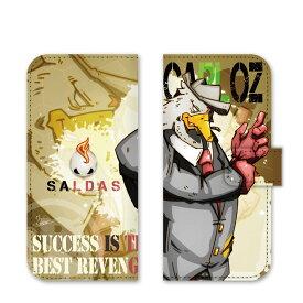 スマホケース 手帳型 全機種対応 手帳 ケース カバー レザー スライド式 iPhone7ケース iPhone7 iPhone6s iPhone6 Plus iPhone SE iPhone5s Xperia XZ SO-01J X Performance SO-04H Z5 Z4 Z3 A4 SO-02H SOV33 aquos SH-04H SHV34 猫 ねこ GONZOU 118-pds-0010