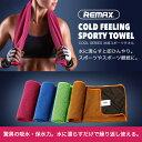 ひんやりタオル クールタオル 冷感タオル 冷却タオル スポーツタオル タオル 冷却タオル ネッククーラー 熱中症対策 …