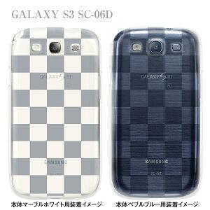 【GALAXY S3 SC-06D】【docomo】【ケース】【カバー】【スマホケース】【ボックス】 06-sc06d-ca0021a