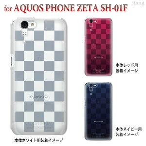 【AQUOS PHONE ZETA SH-01F】【sh01f】【イグゾー】【ケース】【カバー】【スマホケース】【クリアケース】【Clear Arts】【ボックス】 06-sh01f-ca0021a