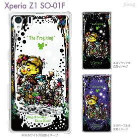 【Xperia Z1 SO-01F 】【SO-01F ケース】【カバー】【スマホケース】【クリアケース】【クリアーアーツ】【Clear Arts】【イラスト】【Little World】【グリム童話】【かえるの王様】 25-so01f-am0095