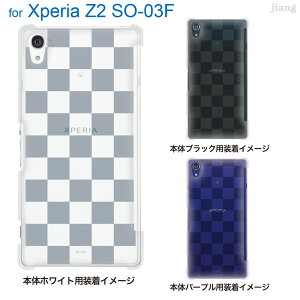 ジアン jiang Xperia Z2 SO-03F docomo ケース カバー スマホケース クリアケース Clear Arts かわいい おしゃれ きれい 柄 ボックス 06-so03f-ca0021a